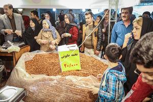 نمایشگاه بهاره در مصلی تهران