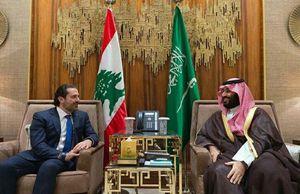 ۷ شرط سعودیها برای احیای روابط با حریری