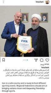 عکس/ پست روحانی پس از دیدار با اینفانتینو