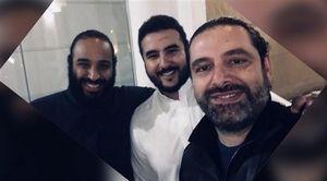 عکس/ سلفی حریری با بن سلمان