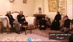 فیلم/ پیام مادر شهید حدادیان برای رهبرانقلاب