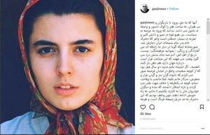خبط دخترکِ خامِ پدرِ سینمای ایران