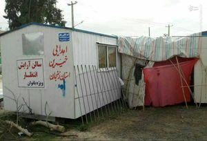 عکس/آرایشگاه زنانه درمناطق زلزله زده