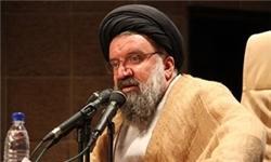 بررسی اصلاح قانون انتخابات خبرگان رهبری