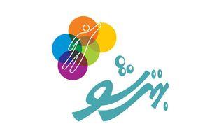 اولین مسابقه کاهش وزن ایران در تلویزیون +فیلم
