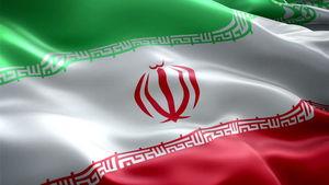 اهمیت حفظ شأن پرچم ایران در جام جهانی 2018