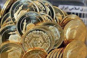 سکه ۳۰۰ هزار تومان ریخت