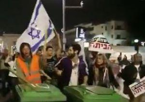 فیلم/ تظاهرات علیه نتانیاهو در تل آویو