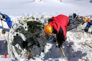 عکس/ کشف قطعات جدید از هواپیمای ATR