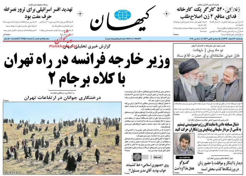 کیهان: وزیر خارجه فرانسه در راه تهران با کلاه برجام 2