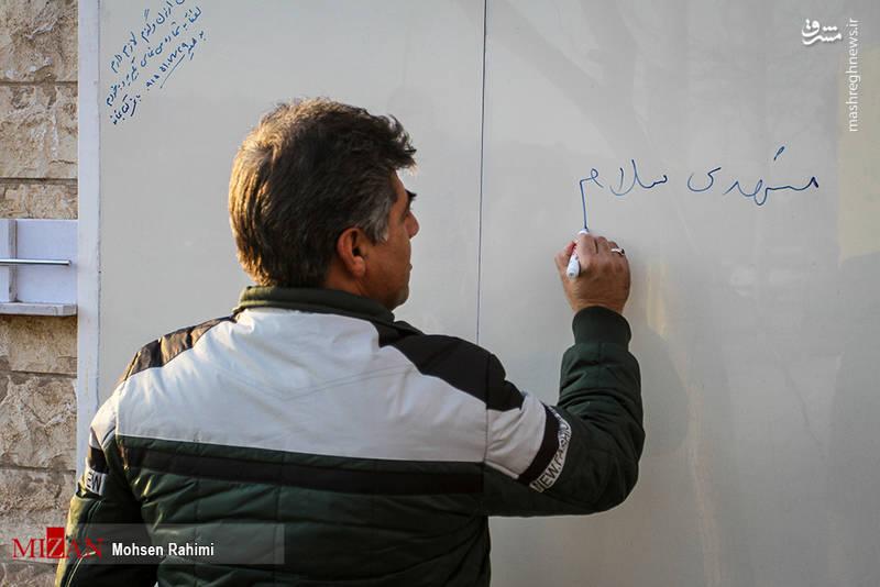 استقبال مردم از دیوار «دوستت دارم» و نوشتن جملات زیبا