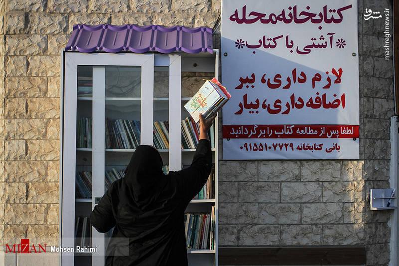 کتاب هایی که مردم برای این کتابخانه میآورند