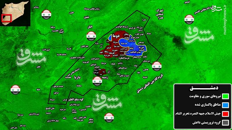 نقشه میدانی غوطه شرقی سوریه