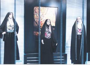 حجاب برتر بانوان ایرانی در انحصار چشم بادامی ها