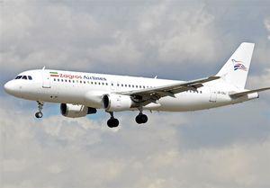 معطلی مسافران ایرانی در فرودگاه بغداد + عکس