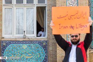 عکس/ تجمع اعتراضی به سفر وزیر خارجه فرانسه