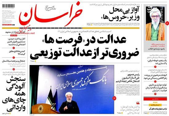 عکس/ صفحه نخست روزنامههای دوشنبه 14 اسفند