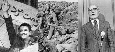 خسارتهای جریان«سازشکار» در طول تاریخ ایران