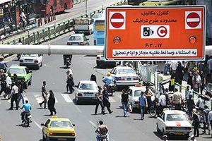 طرح ترافیک و زوج و فرد از این تاریخ در پایتخت اجرا نمیشود