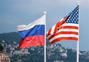 پرچم روسیه و پرچم آمریکا