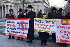 فیلم/ تظاهرات ضد اسرائیلی در واشنگتن
