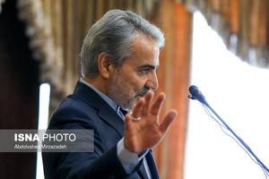 عکس/ نشست خبری سخنگوی دولت
