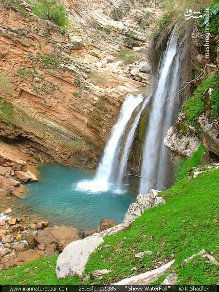 آبشار شوي که در دامنه سالن كوه درود قرار دارد.