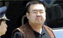 برادر رهبر کره شمالی توسط پیونگ یانگ ترور شده است