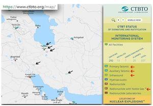 عکس/ سایت لرزه نگاری CTBT در شوشتر