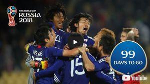 99 روز تا جام جهانی