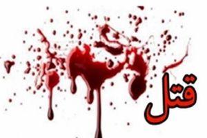 راز قتل زن خیاط در سینه دو برادر