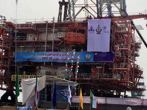 آخرین وضعیت ساخت ستاره خلیج فارس