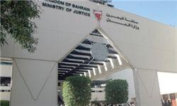 حکم اعدام و حبس 34 نفر در بحرین تأیید شد