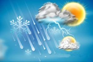 فیلم/ گاف خندهدار کارشناس هواشناسی!