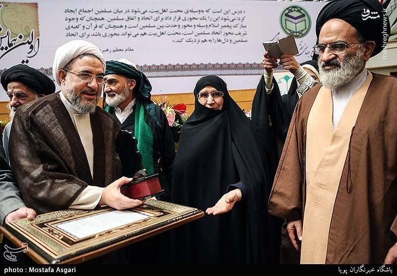 2207727 - همایش بزرگ سادات تشیع و تسنن