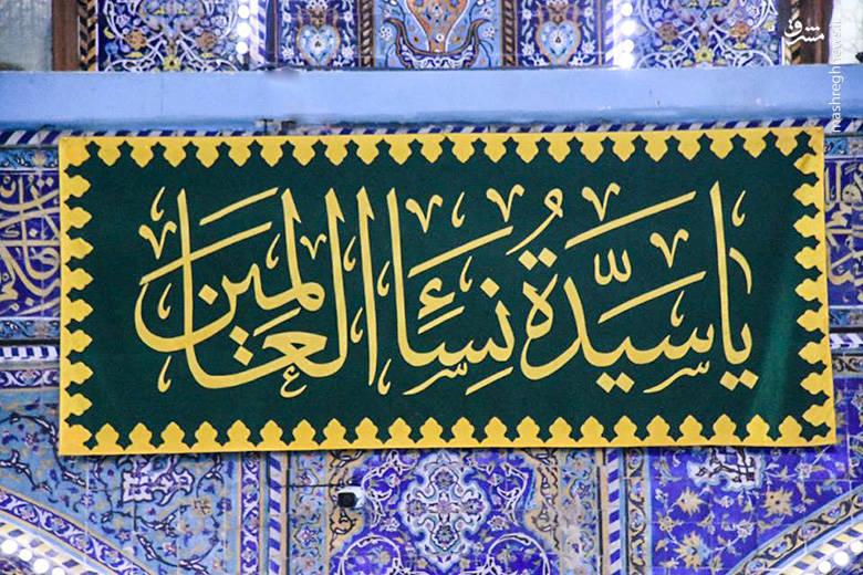 2208030 - حالوهوای کربلا در روز ولادت حضرت زهرا (س)
