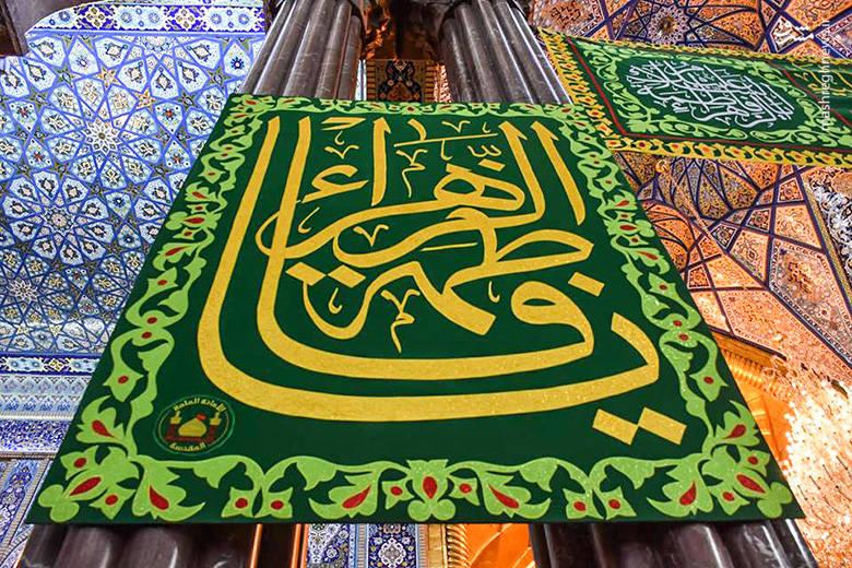 2208033 - حالوهوای کربلا در روز ولادت حضرت زهرا (س)