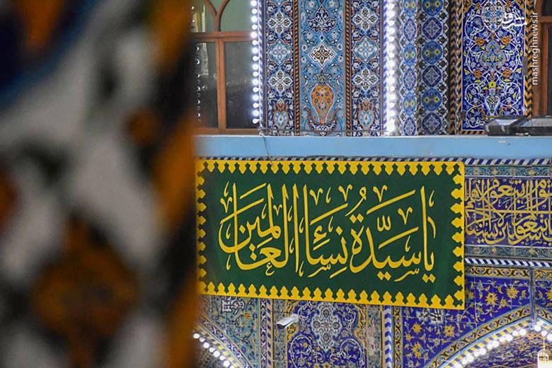 2208037 - حالوهوای کربلا در روز ولادت حضرت زهرا (س)