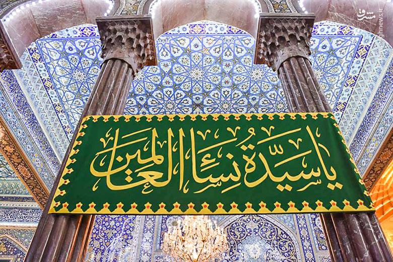 2208038 - حالوهوای کربلا در روز ولادت حضرت زهرا (س)