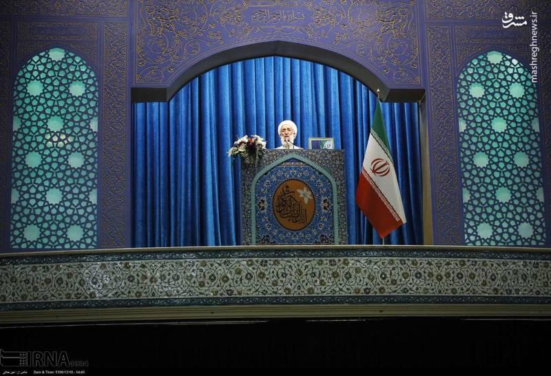 نماز جمعه این هفته تهران به امامت حجت الاسلام و المسلمین کاظم صدیقی در مصلای امام خمینی(ره) برگزار شد.