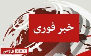 حمله به سفارت ایران  بیبیسی را ذوق زده کرد!
