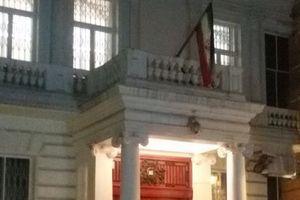 مهاجمان به سفارت ایران آزاد شدند!