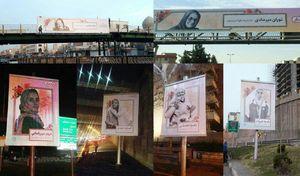 «زنان نامدار ایرانی» با چه معیاری انتخاب شدهاند؟+ تصاویر