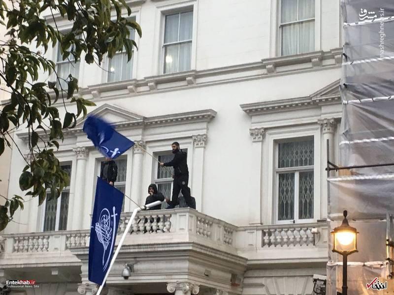 حمله حامیان فرقه شیرازی عدهای به سفارت ایران در لندن