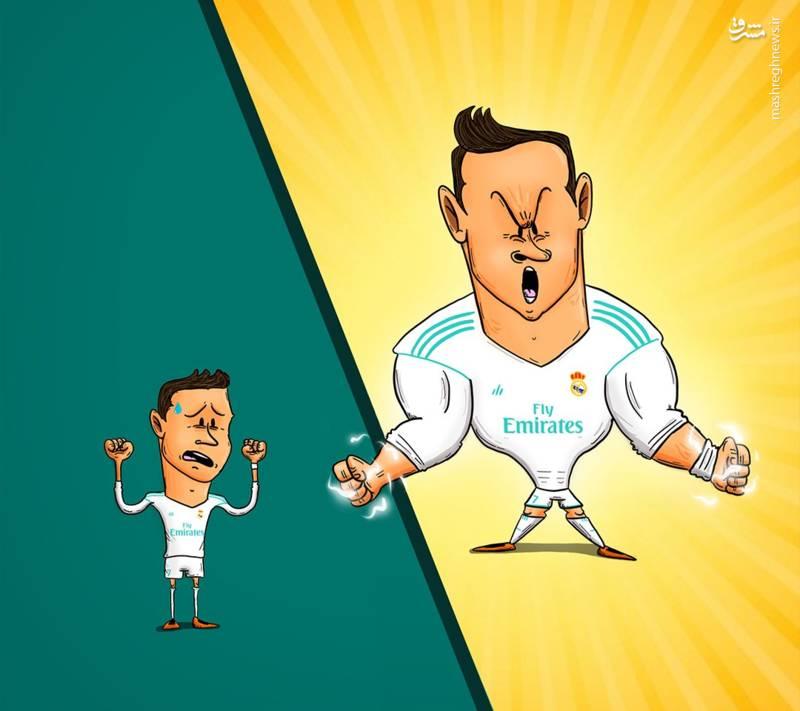 کاریکاتور/ درخشش رونالدو در نیم فصل دوم