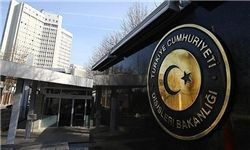 ترکیه حمله تروریستی به اهواز را محکوم کرد
