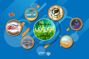 ویژه برنامههای نوروزی شبکه افق اعلام شد