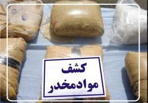 کشف محموله ترانزیتی موادمخدر توسط اطلاعات سپاه تهران
