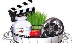 چه فیلمهای در نوروز ۹۷ اکران میشود؟