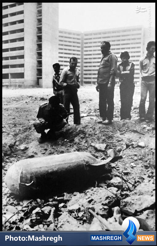 بمبی عمل نکرده، به جا مانده از حمله هوایی جنگنده های عراقی به تهران -31 شهریور 1359